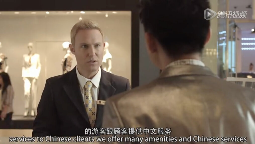 "Jonny Blu Tencent Weibo ""Chasing The Dream"" Web Series 微博"