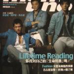 Men's Uno Magazine featuring China pop singer superstar, Jonny Blu 蓝强