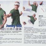 TVB Magazine Hong Kong featuring China pop superstar, Jonny Blu TVB雜誌 - 中國想咁大歌星Jonny Blu 藍強